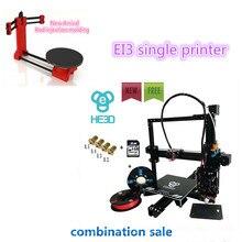 Combinaison vente-Date HE3D EI3 unique niveau automatique 3D imprimante bricolage kit, ajoutant ouvert sourse 3D scanner DIY kit