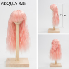 High Quality BJD Doll Hair Wigs Long Afro Curly Pink Heat Resistant Fiber Wire Wigs for 1/3 1/4 BJD Dolls high quality 1 8 dolls hair heat resistant fiber brown khaki pink bob wigs only wigs