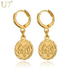 Allah Earrings Trendy Gold Color Women Fashion Islamic Jewelry Muslim Wholesale Round Dangle Drop Earrings E405