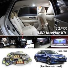 12 шт белые светодиодные с CANBUS салона комплект ламп для 2003-2010 2011 2012 Honda Accord led интерьер купола магистральные огни
