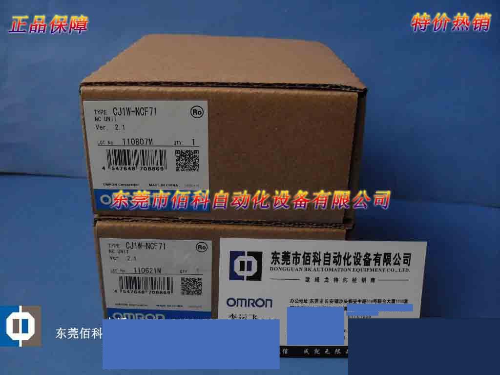 New Original PLC module CJ1W-NCF71New Original PLC module CJ1W-NCF71