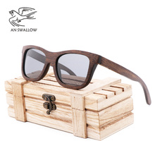 AN SWALLOWNew Bamboo Palm Wood Square Frame Sunglasses Retro Fashion Mens Anti-ultraviolet