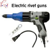 Электрический насос core клепки пистолет UP 48B Электрический клепки пистолет подходит для алюминия заклепки со стержнем 220 В