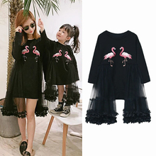 Spring Winter mother daughter dress matching family outfits mother