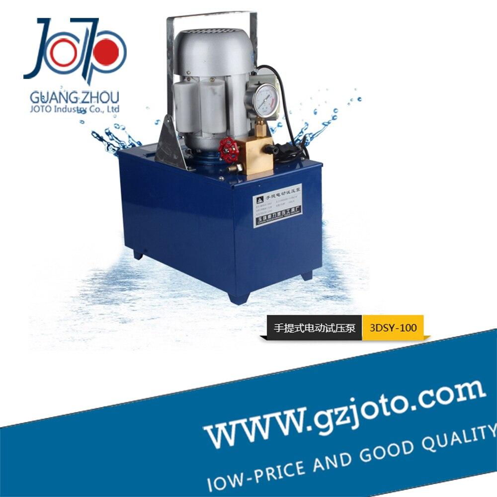 3DSY 100 испытательный насос гидростатического давления 100кг/10.0Mpa испытание на давление в трубопроводе