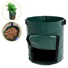 45*35cm Vegetable Plant Grow Bag DIY Potato Planter Cloth Planting Container Thicken Garden Pot