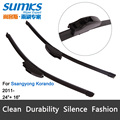 "Wiper blades for Ssangyong Korando (from 2011 onwards) 24""+16"" fit standard J hook wiper arms only HY-002"