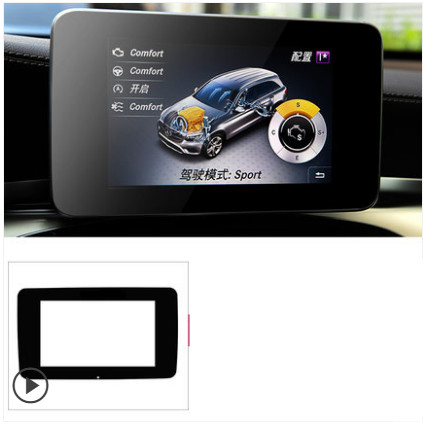 Car Central Navigation Screen Protection Decorative Panel For <font><b>Mercedes</b></font> Benz GLA X156 CLA C117 200 A <font><b>B</b></font> class <font><b>180</b></font> 200 2014-17 image