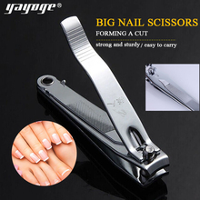 Yayoge кусачки для ногтей ножницы для кутикулы вращение на 360 градусов нержавеющая сталь кусачки для ногтей профессиональный маникюрный триммер Высокое качество