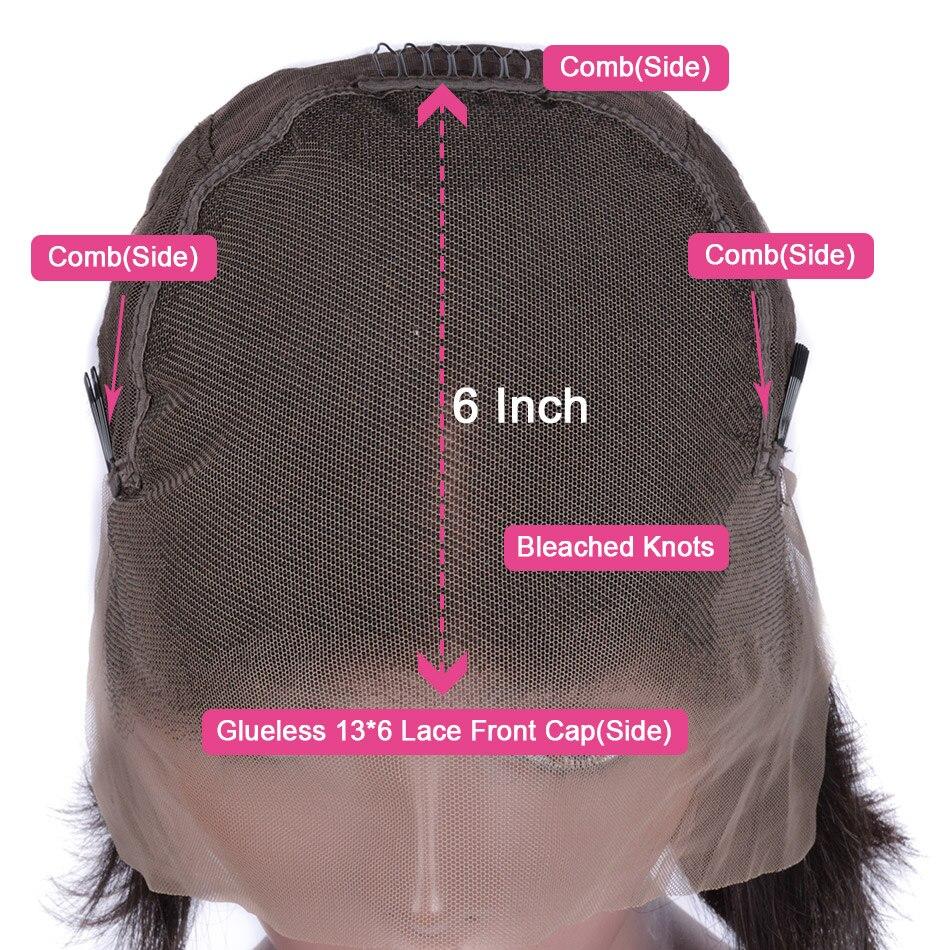 13x6-wig-details