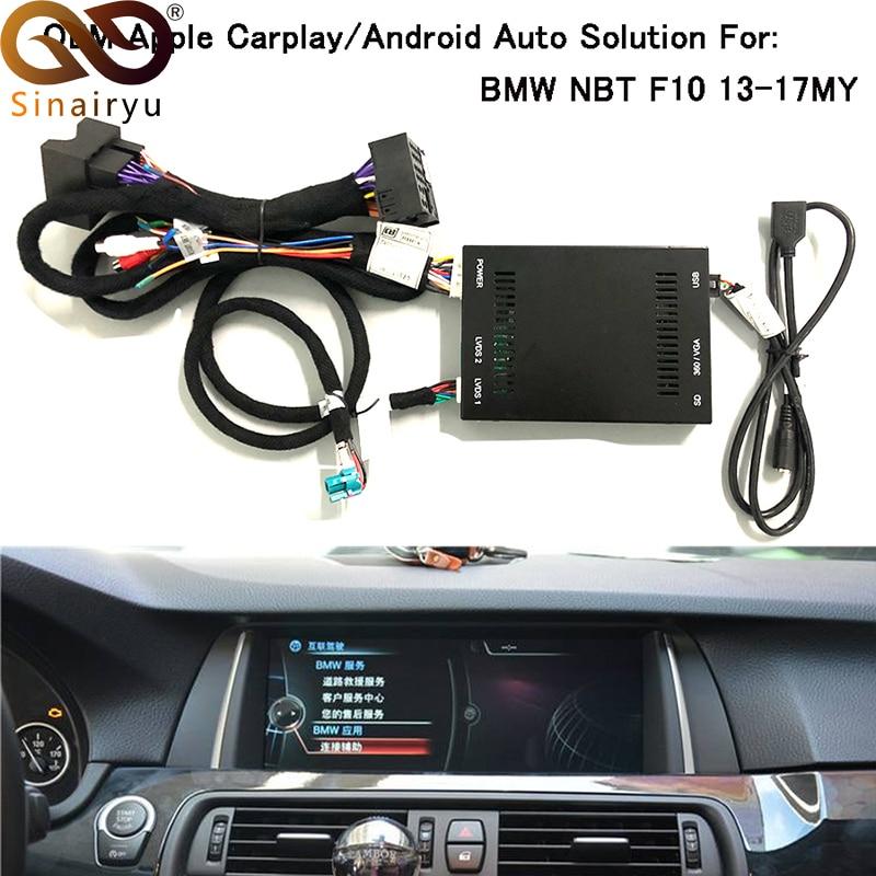 Камера заднего вида Интерфейс модуль для BMW 1/2/3/4/5/7 серии X3 X4 x5 X6 MINI с НБТ система с Carplay Android Auto зеркалирование