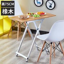 Складной стол, бытовой обеденный стол, простой обеденный столик, портативный стол для установки на открытом воздухе, прямоугольный стол для общежития, складной стол