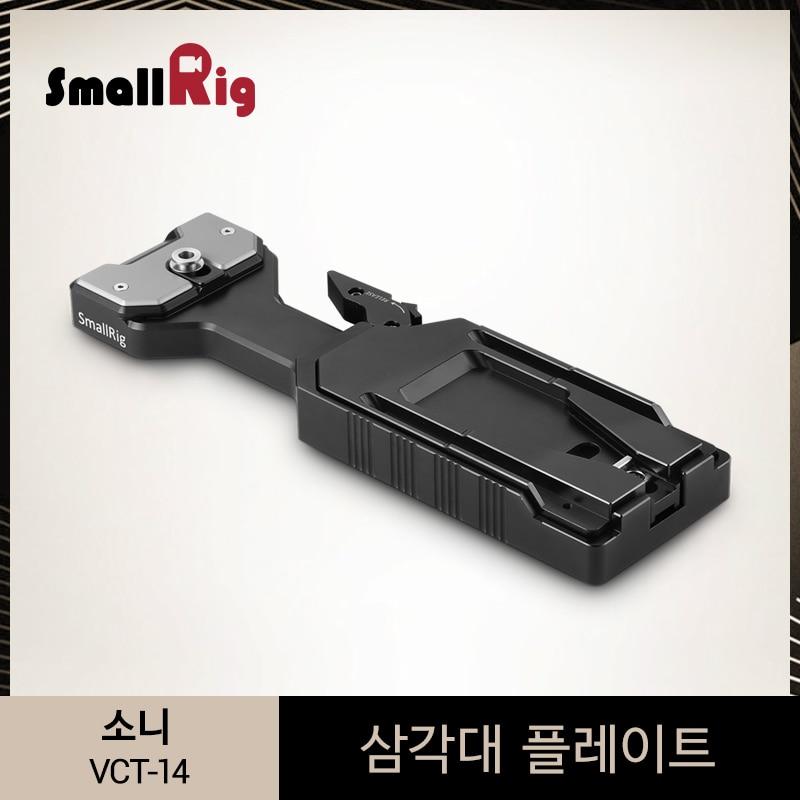 Smallrig VCT 14 Quick Release Tripod Plate For Sony FS5 FS7 Blackmagic Ursa mini DSLR Shoulder