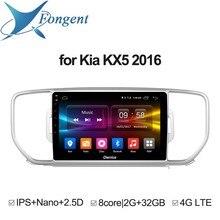 For KIA Sportage KX5 2016 Car GPS Navigation Android Unit Intelligent Entertainment System Multimedia Player Radio DVD Computer