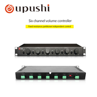 OUPUSHI VCS 650 12*50W speaker audio Volume control 2 8ohm Resistance matching device for Background music system