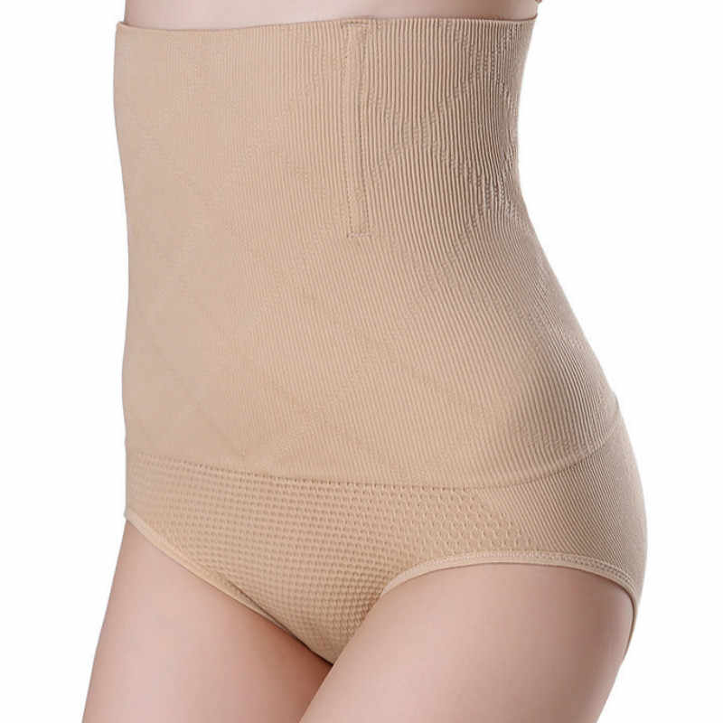 014e5a5765a Seamless Women Shapers High Waist Slimming Tummy Control Knickers Pants  Pantie Briefs Magic Body Shapewear Lady