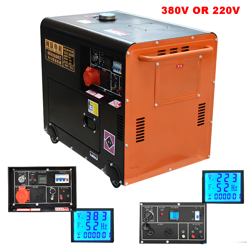 8KW 16L Diesel Generator Set M8000KE Small Mute Digital Display Single/Three-phase 220V/380V, 50HZ, 420CC, About 55-65db(A)7M new 8kw hand push type electric starting diesel generatorsingle phase 220v three phase 380v household small diesel generator