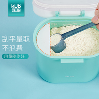0.5kg Baby milk powder box compact portable out food packaging box microwave oven food grade PP material plus silicone seal ring