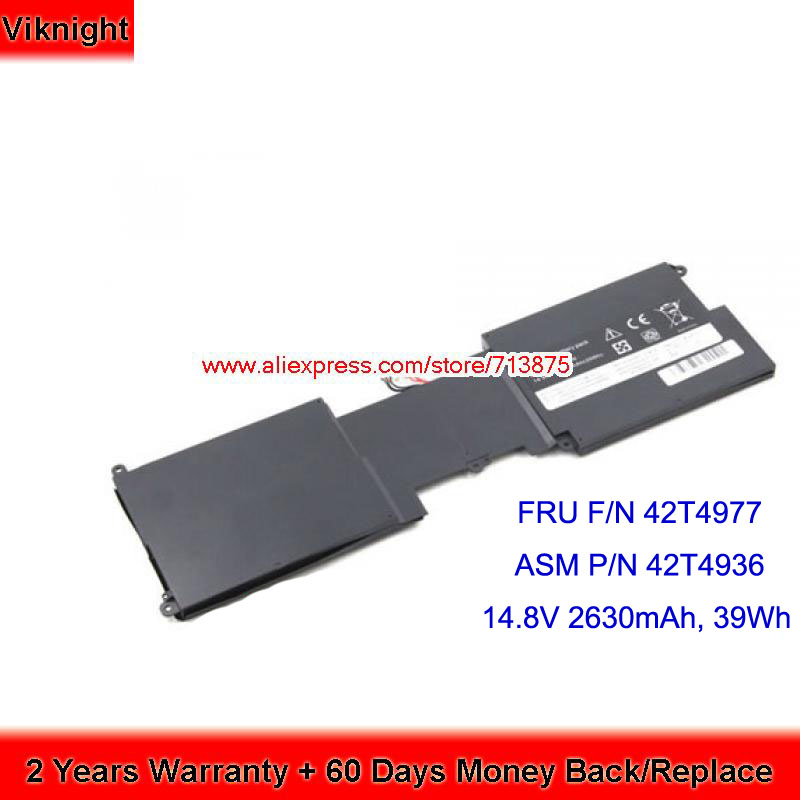 42T4936 Battery For Lenovo ThinkPad X1 42T4937 42T4938 42T4939 0A36279 14.8V 39WH robin schulz robin schulz uncovered 2 lp cd