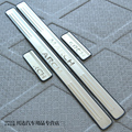 Free Shipping stainless steel scuff plate door sill 4pcs/set car accessories for 2010 2011 2012 2013 NISSAN MARCH