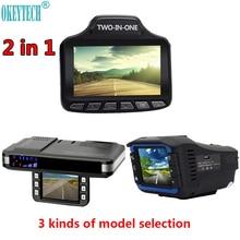 Okeytech Best 2 в 1 Анти Лазерная автомобилей Антирадары g-сенсор DVR Камера Регистраторы русский и английский версия