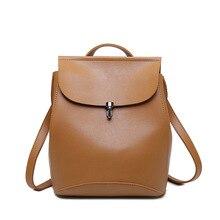 Luxury Women Backpack High Quality PU leather Shoulder Bags School bag for Teenage Girls Bolsas Mochila Feminina  H7 недорго, оригинальная цена