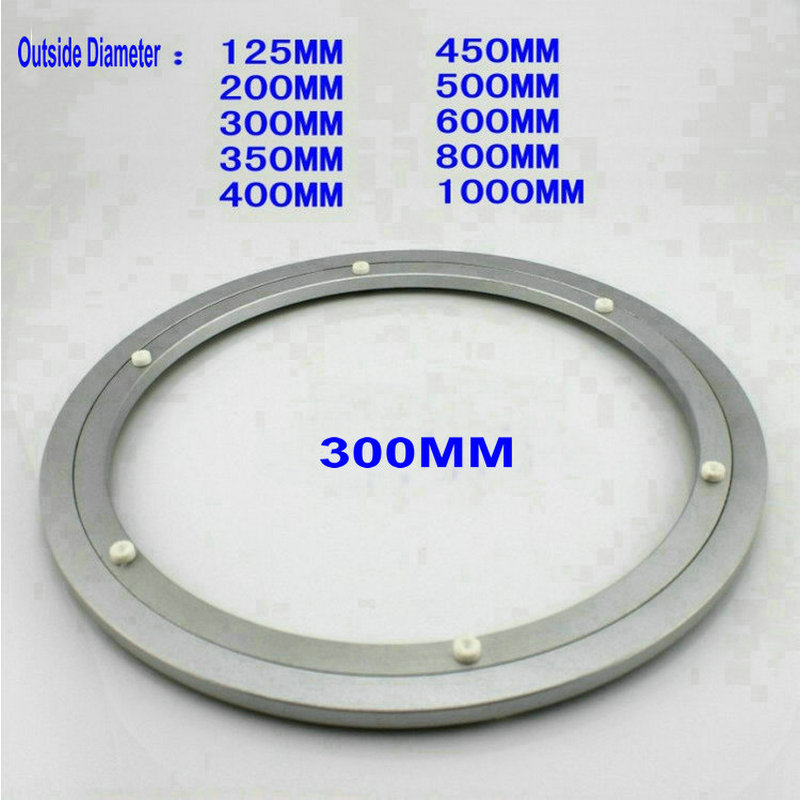 HQ H300 Outside Dia 300MM(12 Inch) Quiet Solid Aluminium Lazy Susan Turntable Rotating Tray