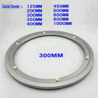 Free Shipping Wholesale Outside Dia 300 MM 12 Inch Quiet Solid Aluminium Lazy Susan Turntable Rotating