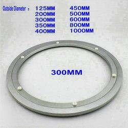 Hq H300 خارج ضياء 300 ملليمتر (12 بوصة) هادئ الصلبة الألومنيوم كسلان سوزان الدوار الدوارة صينية