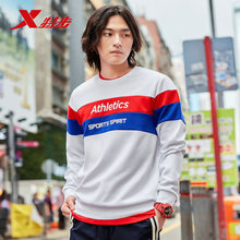 881329059206 Xtep men sports hoodies sweater autumn round neck pullover hit color striped fashion mens casual