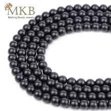 ФОТО matte black agates onyx natural stone beads for jewelry making 4 6 8 10 12mm loose round beads diy bracelet necklace wholesale