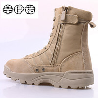 Quality Military Tactical Combat Outdoor Sport Army Men Boots Desert Botas Hiking Autumn Shoes Travel Leather High Boots Male 45