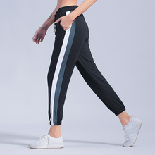 New Pants Sport Fine Spring Summer Loose Women Yoga Fitness Exercise Running Jogging Training
