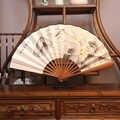 Ventilateur pliant pour homme papier de riz peint à la main cadeau Antique ventilateur en papier blanc paysage peinture quotidienne ventilateur en bambou