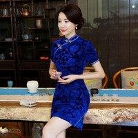 Fengmeisi Women Cheongsam Short Qipao Chinese Traditional Dress Oriental Dress Blue Velvet Vintage Evening Elegant Cloth