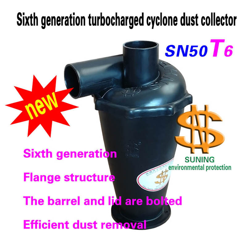 Cyclone SN50T6 (Sixth generation turbocharged Cyclone) 1 piece