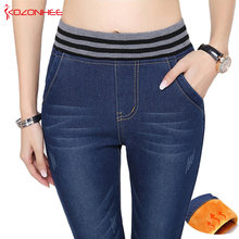 kozonhee Alpaca Velvet warm Jeans with high waist tight winter pencil skinny jeans