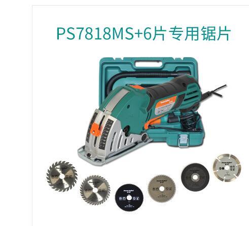 1set of Multipurpose Power Tools renovator home improvement tools electrical circular saws for wood,metal,marble,tile,bricks
