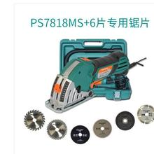 1set of Multipurpose Power Tools renovator home imp