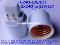 100pcs/lot 4 pins G24Q to E26 lamp socket adapter G24 to E27 adapter GX24Q-4 GX24Q to E26 E27 bulb base lamp holder converter