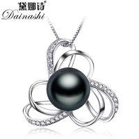 90 OFF 5 95 8 99 Charms Black Pearl Pendant Necklace For Women 925 Sterling Silver