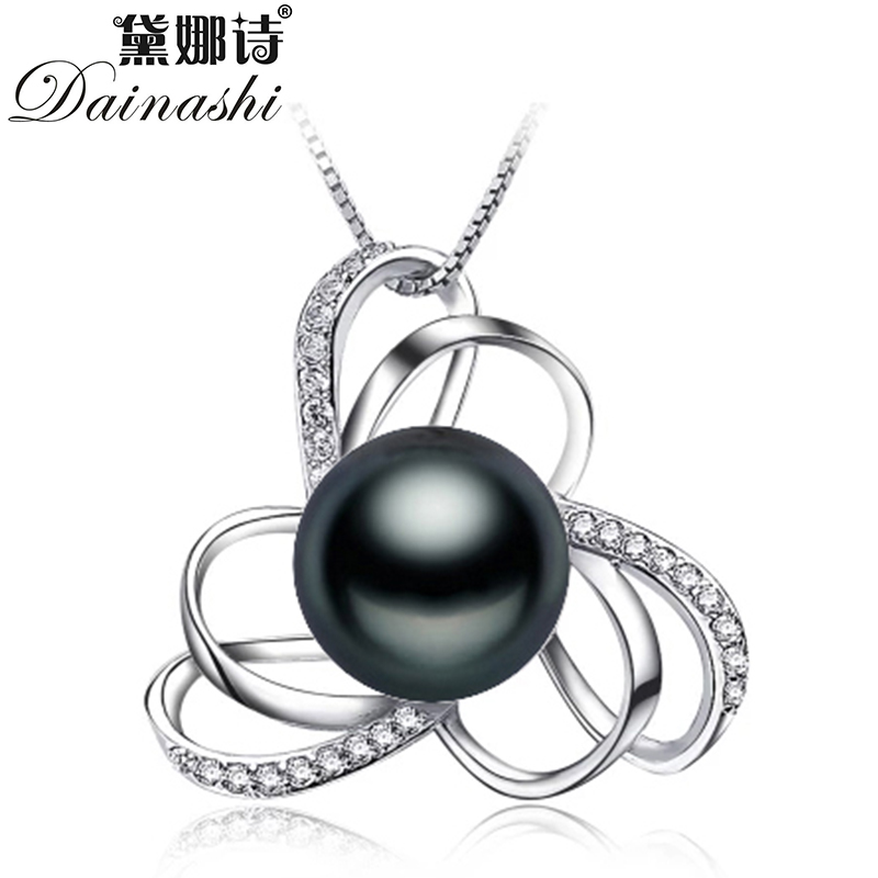 90%OFF $ 5.95- $8.99 Charms Black Pearl Pendant Necklace For