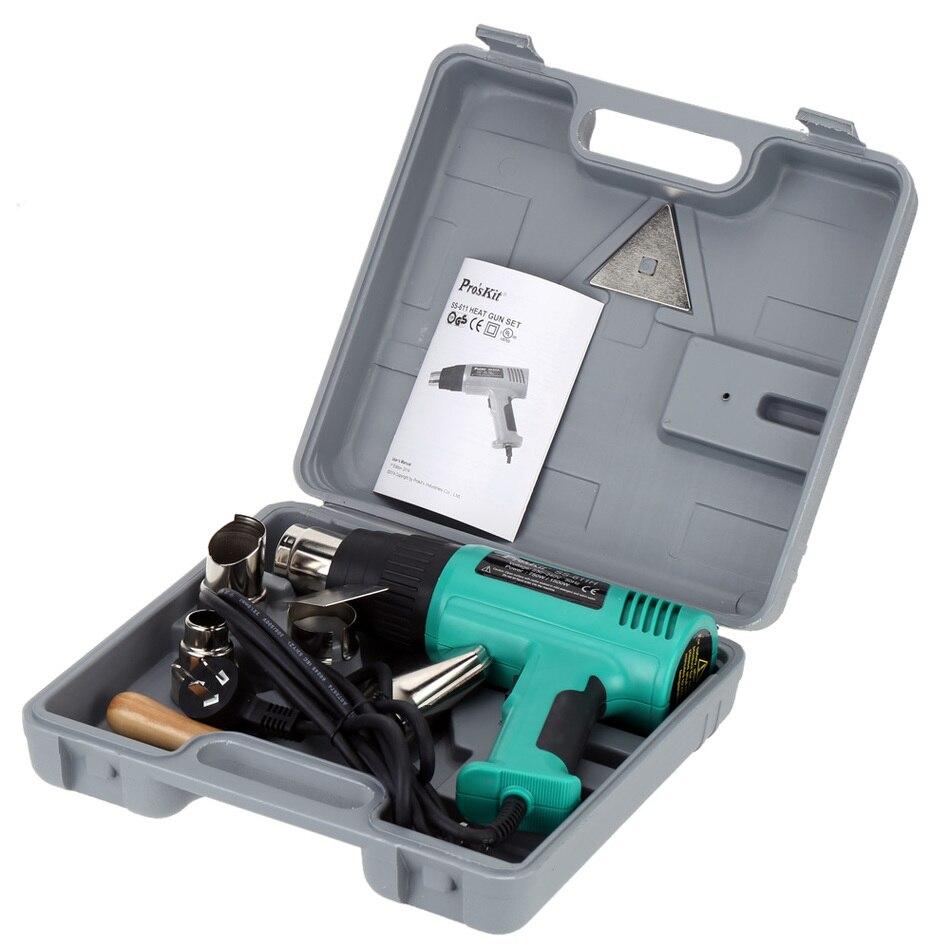 SS-611H Temperature Protection Type Heat Gun Professional Smart Overheat Protection Heat Gun Set 230~240V 750W/1500W