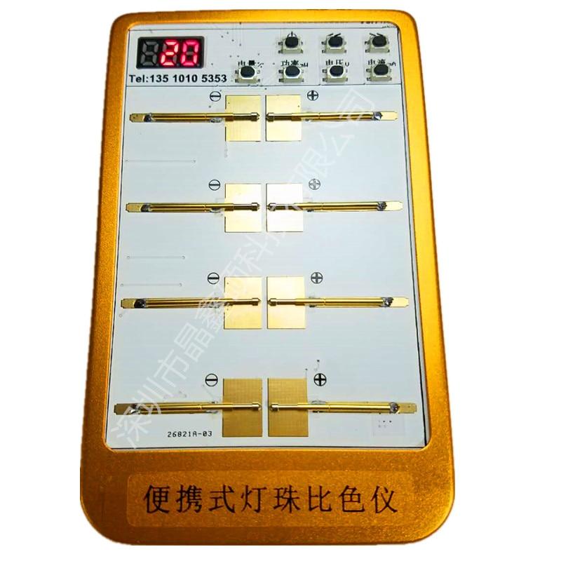 EMC Lamp Bead Test 35353030 Test Box LED Lamp Contrast Tester LED Bead Test Box