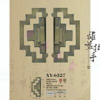 Процесс ручка/Бронза Европейский современный/двери ручка/китайский античное стекло Дверная ручка Современная