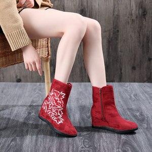 Image 4 - Veowalk tekstil süet kadın işlemeli kısa yarım çizmeler 6.5cm gizli kama Vintage bayanlar konfor yumuşak pamuk patik ayakkabı
