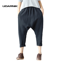 Womens Mens Harem Trousers Linen Baggy Loose Casual Dropped Crotch Cropped Capri Pants Black Fashion Cool