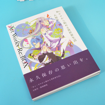 цена на Re: Zero Kara Hajimeru Isekai Seikatsu Art book Limited Edition Collector's Edition Picture Album Paintings Anime Photo Album