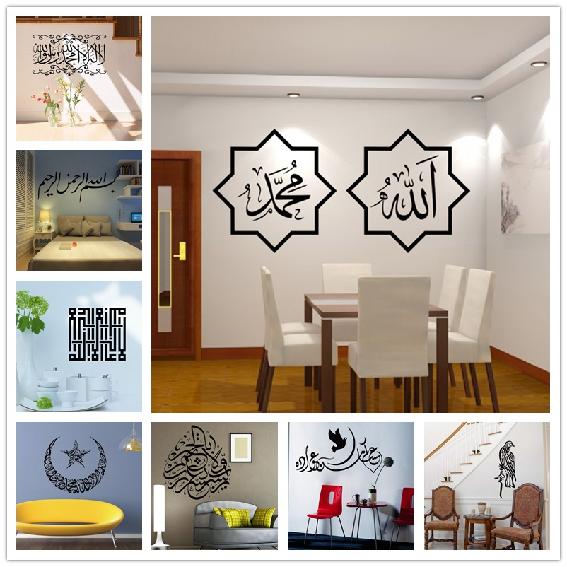 From Seword Wall Art Vinyl Lettering Home Decor ~ Awoo arabic wall stickers home decor vinyl art removable