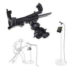 Nueva música micrófono soporte para 7 a 11 pulgadas de la tableta de ipad air 5 4 3 2 samsung tab qjy99